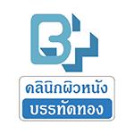 B303_BuntudthongClinic