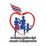 B305_ThaiJogging