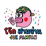 C102_JOKSAMYAN